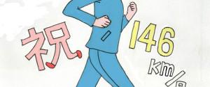福岡マラソン2014 jpg